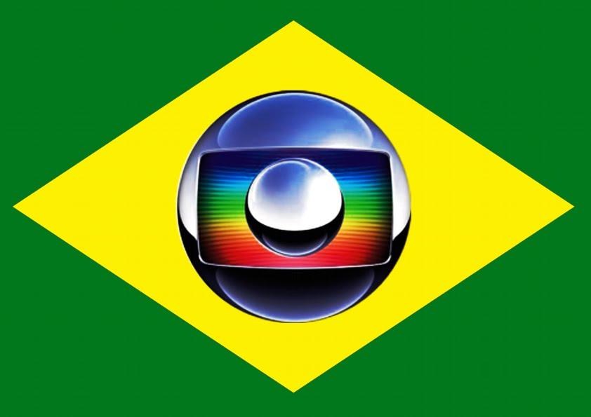 Nova Bandeira do Brasil