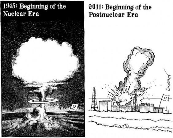 Charge - acidente em usina atômica no Japão