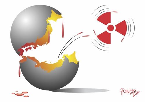 Energia atômica - Japão