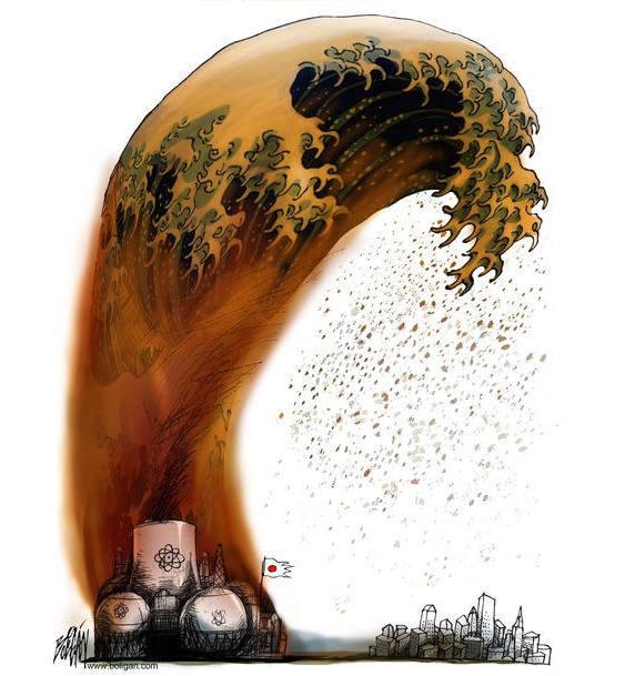 Cartum - Tsunami e vazamento radioativo
