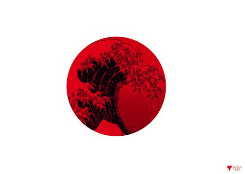 Charge - bandeira do Japão e tsunami