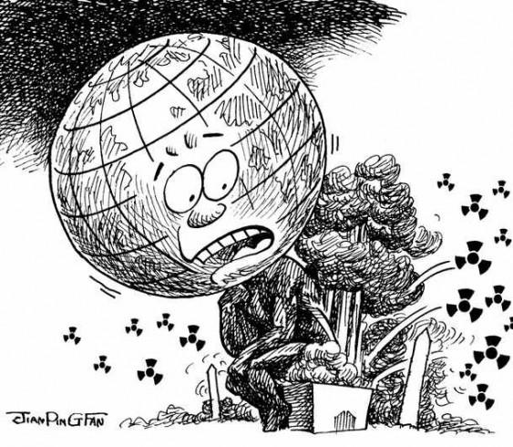 Cartum - perigos com vazamento atômico no Japão