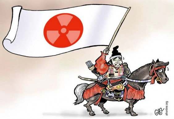 Vazamento nuclear - cartum