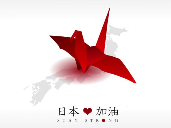Reconstrução do Japão