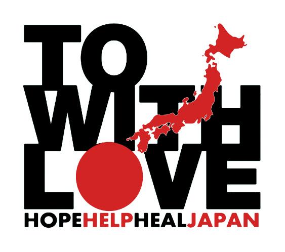 Esperança no Japão