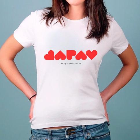 Camiseta Cruz Vermelha