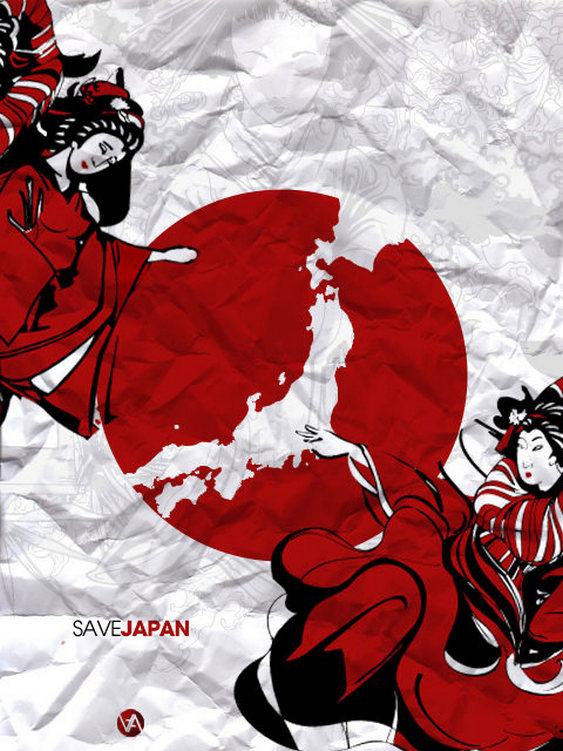 Japão - terremoto, tsunami e radioatividade