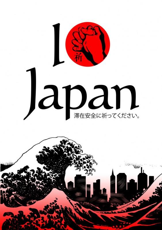 Japão - terremoto, tsunami e acidente em usina nuclear