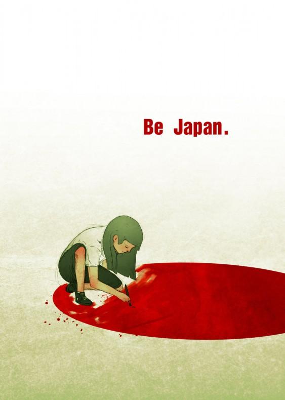 Japão - terremoto, tsunami e desastre nuclear