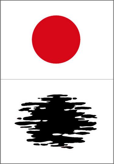 Terremoto e Tsunami no Japão