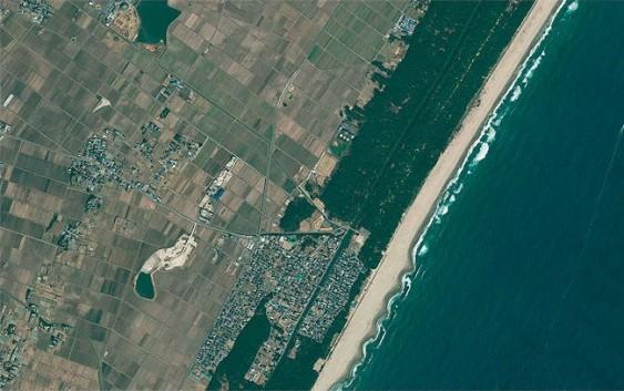 Japão - ANTES do Tsunami