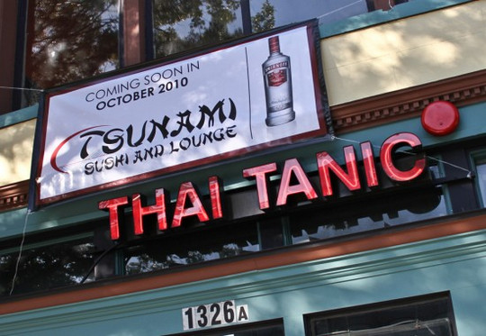 Tsunami - Thai-Tanic