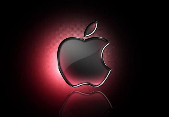 iPhone e iPad - Localização GPS