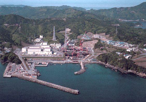 Vazamento nuclear no Japão
