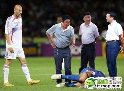 Chineses levitando