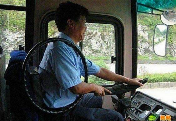 Motorista de ônibus chinês