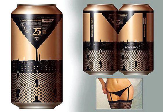 Latinhas de cerveja sexy