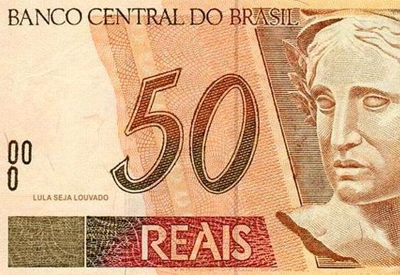 Lula Seja Louvado em notas de Real