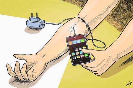 Viciado em drogas eletrônicas