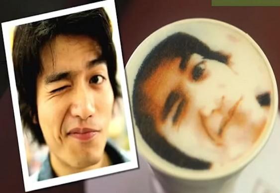 Fotografia no café