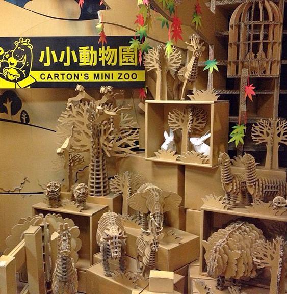 Animais selvagens de papelão