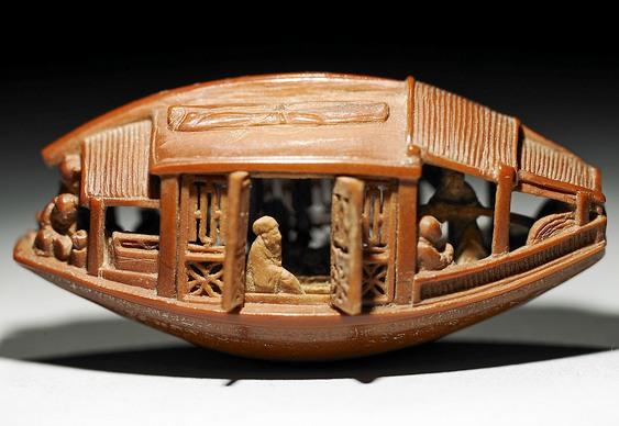 Arte da miniatura chinesa