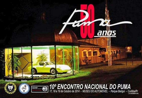 Puma 50 Anos