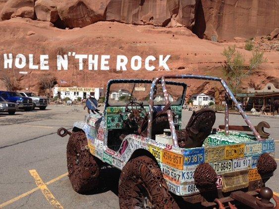Parada no deserto de Moab