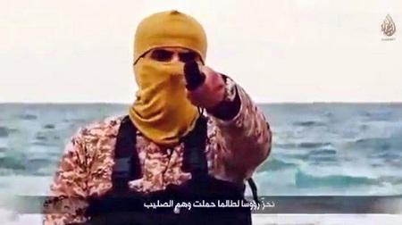 Terrorista muçulmano