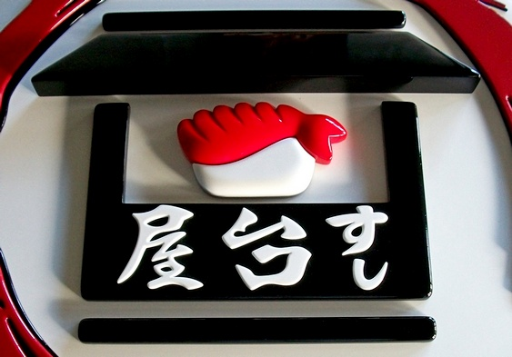 Sushi de madeira