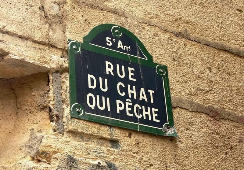 Rua mais estreita e curta de Paris